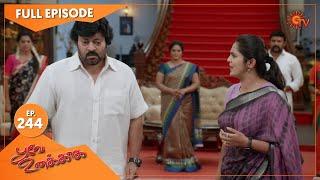 Poove Unakkaga - Ep 244 | 26 May 2021 | Sun TV Serial | Tamil Serial