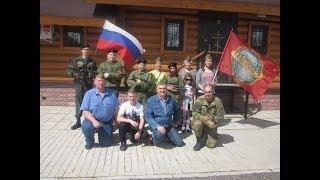 Уроки военного дела в полевых условиях прошли для бутовских курсантов