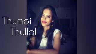 Gambar cover Cobra - Thumbi Thullal | Cover | A R Rahman | Shreya Ghoshal | Cover by Arundhyoti Biswas