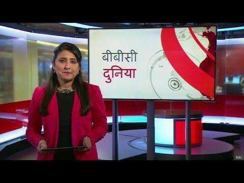 Bbc Duniya 05 October Bbc Hindi Youtube