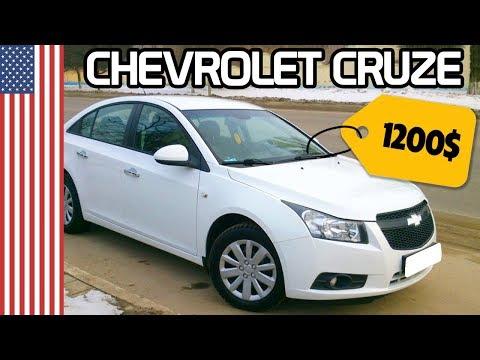 Chevrolet Cruze 1200$ / авто из США