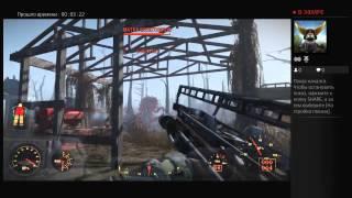 Баги в Fallout 4