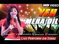 Yeh Mera Dil Yaar Ka Deewana - Don | Asha Bhosle | Cover Song by Swastika Ghosh