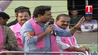 Minister KTR Full Speech | Municipal Election Campaign In Sircilla  Telugu