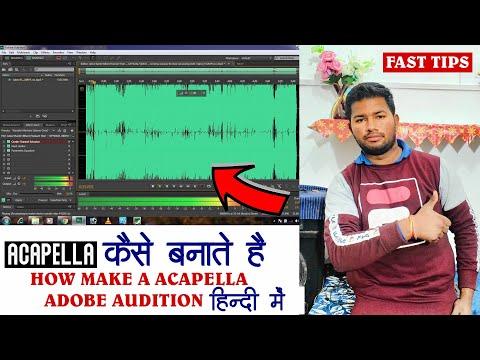 fast-tips- -song-ka-acapella-kaise-nikalte-hai- -how-to-create-acapella-hindi- -dj-shubham-haldaur