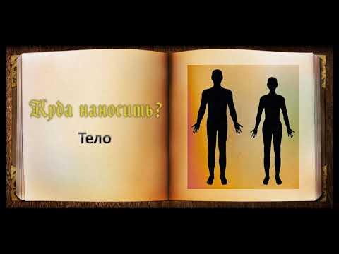 Став =Три защиты= автор Runava
