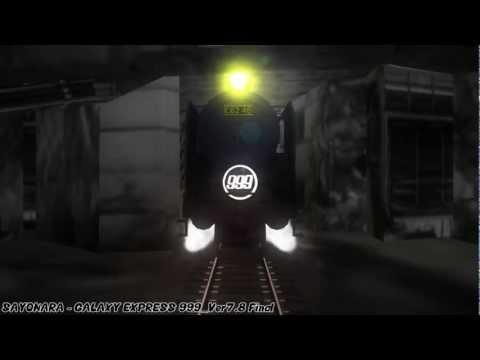 【8th MMD CUP】 SAYONARA Galaxy Express 999 【Reproduction】