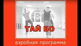 Фитнес с Алексеем Козловым