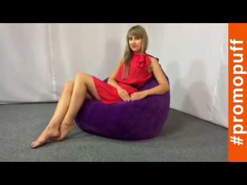 Обивка мягкой мебели – купить в Москве