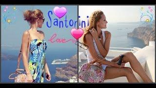 Санторини - Остров вулкан💖 Santorini(Поездка на остров Санторини - жемчужину Эгейского моря .. Посетили этот наикрасивейший остров еще в 2012 году,..., 2016-07-18T18:43:57.000Z)