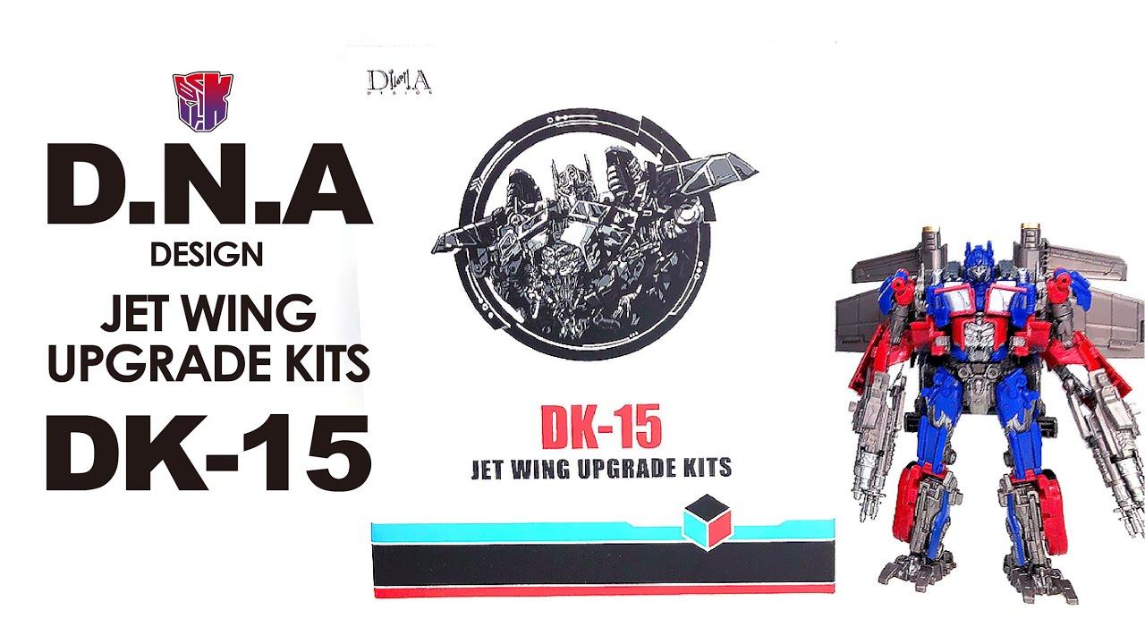 DNA Design DK-15 JET WING UPGRADE KITS SS44 飛翼柯博文升級配件包【KL變形金剛玩具分享531】
