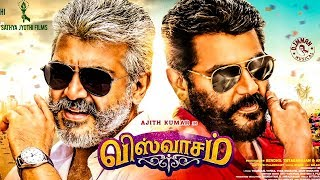 Viswasam Official FIRST LOOK! | Ajith | Nayanthara | Siva