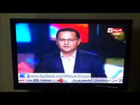 Breaking news - Bill Gates decides to quit as CEO of Apple - Al-Hayat TV (Foul Effect).wmv