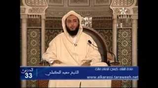 قصة  زيد الخير وسارق الإبل .. رائعة لشيخ سعيد الكملي