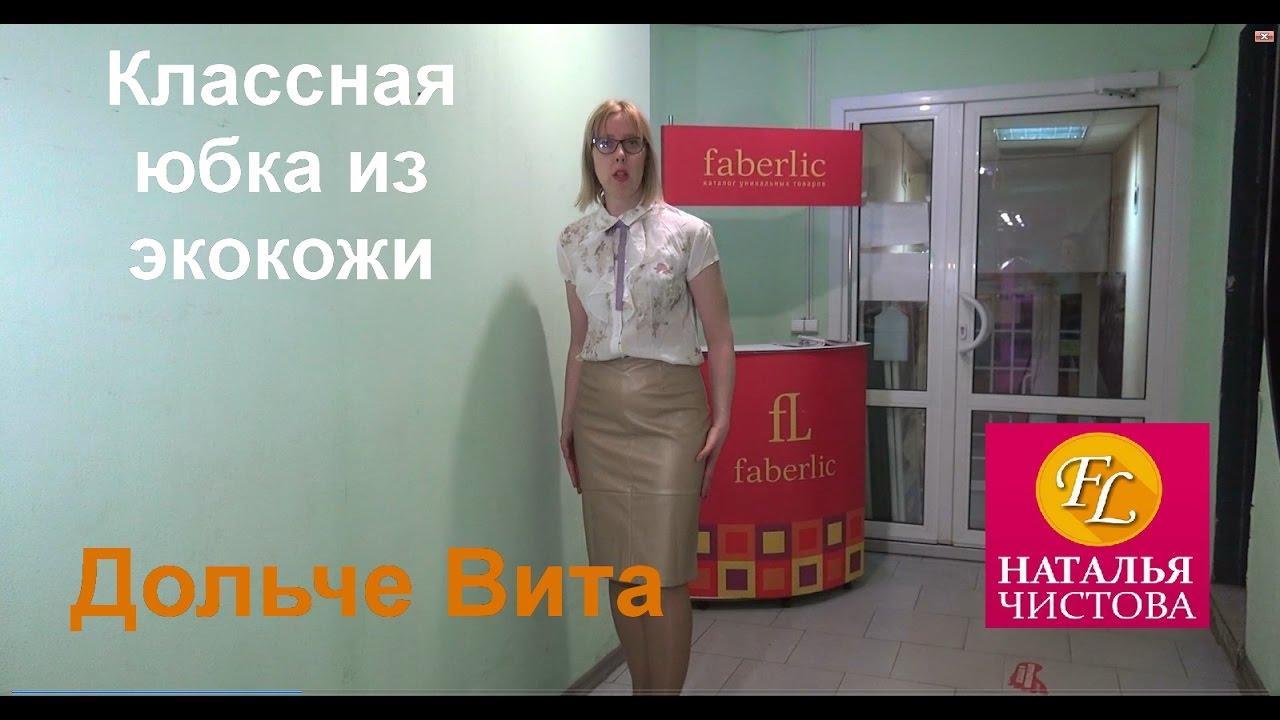 Резинка для юбки пачки туту с AliExpressa - YouTube