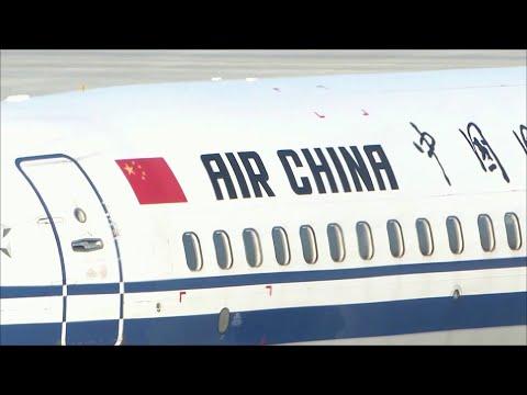 В России из-за ситуации с коронавирусом отменили чартерные рейсы в Китай.
