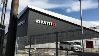 How to walk to NISMO Omori Factory