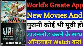 Watch Online New Latest Bollywood Movies || Download in One Click