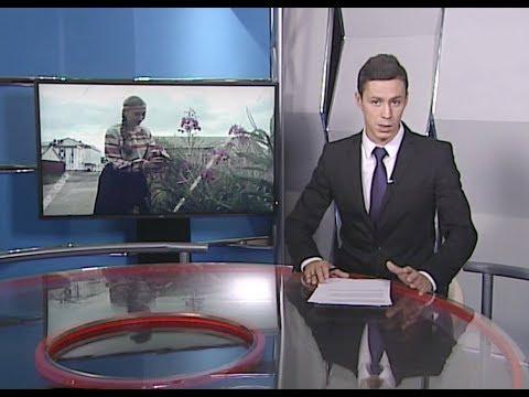 Новости Ненецкого округа от 10.08.2018 года