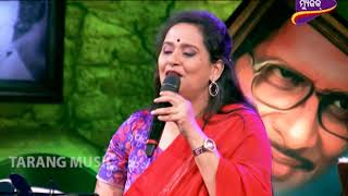 A for Akshaya | Ratani Pata Patani | Odia Song by Sushree Susmita Das