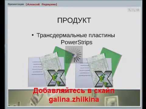 FG Xpress   новый проект в сетевом бизнесе