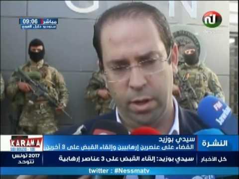 سيدي بوزيد : القضاء على عنصرين ارهابيين والقاء القبض على 3 اخرين