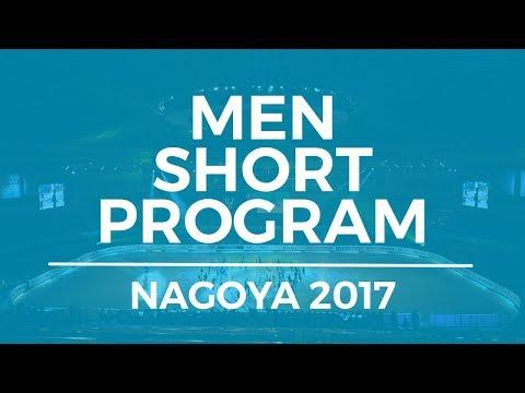Alexei KRASNOZHON USA - ISU JGP Final Men Short Program Nagoya 2017