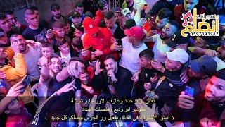 من اروع ما غنى الفنان نزار حداد اغاني الحب والطرب و الاحساس الجميل مهرجان ابراهيم عبد الرحمن  2020