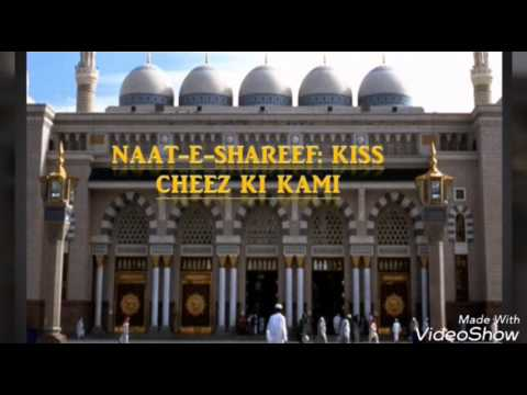 Mohammedsaleemqadri : (Naat kis cheez ki kami hai)