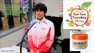 【ラジオ初登場】富士通陸上競技部 中村匠吾選手