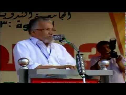 ദഅവ 2013 സമാപന സമ്മേളനം ഭാഗം 1  | സ്വലാഹ് നഗർ എടവണ്ണ