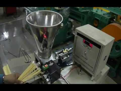 Agarbatti Machine New Technology Of Noiseless Youtube