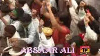DHAMAL AMBER MAHEK 2009 LAL SHAHBAZ DI PAK MEHNDI 4
