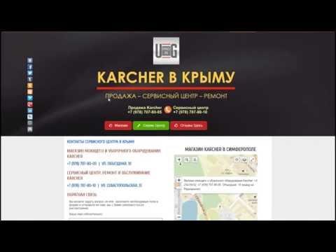 Создание и продвижение сайтов крым как сделать на сайте печатал
