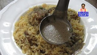 Dindigul Mutton Gravy - Mutton Biryani with Dindigul mutton gravy is amazing combination.