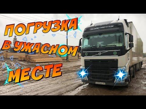 Едем через Катю. 12 колес катятся. категория е. дальнобой по россии. калян86