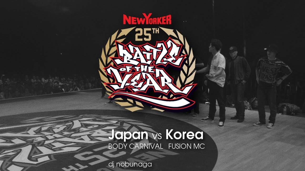 Body Carnival (Japan) vs Fusion MC (Korea) // .stance // Battle of the Year 2014 [top 4]