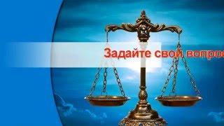бесплатная консультация военного юриста по вопросу военной ипотеки Роспотребнадзора Карелии