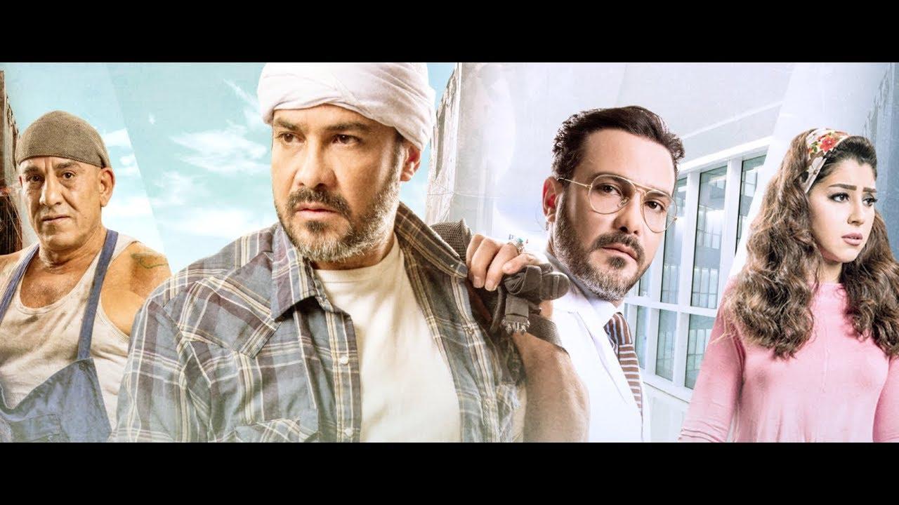 الإعلان الرسمى  فيلم بيكيا /- محمد رجب