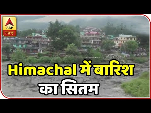 Himachal Pradesh: Schools Closed As Rain Creates Havoc in 12 Districts | ABP News