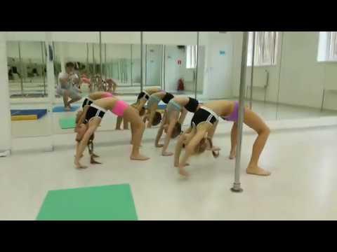 Pole Dance Kids Танцевальная школа Синди