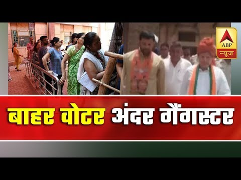 Haryana Minister Grover Accused Of Booth Capturing | ABP News