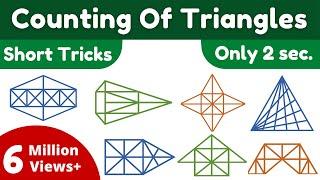 Download Counting of figures Part-2 (किसी आकृति में त्रिभुज की संख्या पता करना) By Kd. Prasad Mp3 and Videos