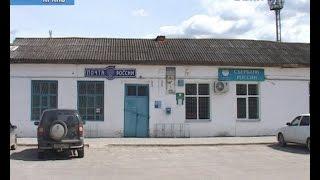 Обманутые вкладчики из села Киевского стали получать свои сбережения обратно.