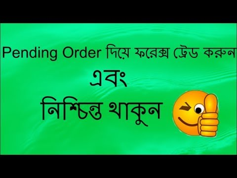 How to place pending order in forex