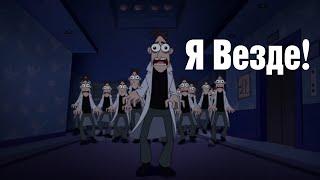 Финес и Ферб - Я Везде! (Финальные титры) HD