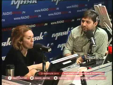 Маргарита Митрофанова и татуировки