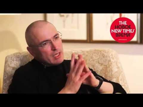 Ходорковский Вышел из тюрьмы. Первое интервью