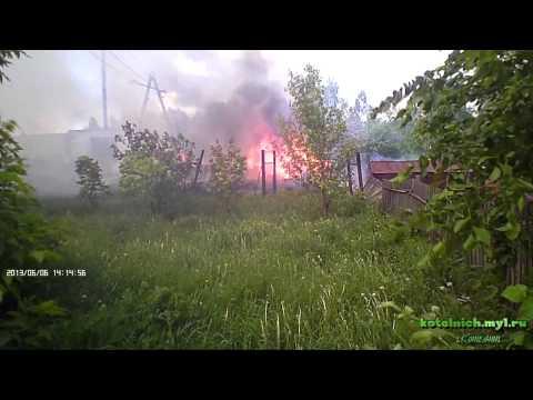 Пожар на Прудной  Город Котельнич