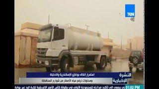 النشرة الإخبارية - استمرار إغلاق بوغازي الإسكندرية والدخيلة وحاولات لرفع مياه الأمطار من الشوارع